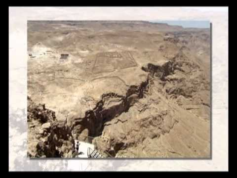 Masada & Dead Sea with Bein Harim