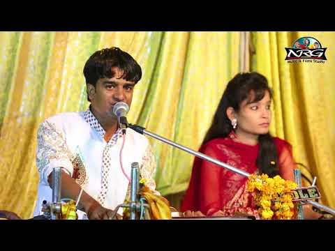Chand Mal Gurjar Super Hit Bhajan / Tejaji Super Hit Bhajan / Bindayaka Jaipur Live