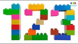 Цифры из лего Лего Дупло. Стефан Учит Лего как считает цифры