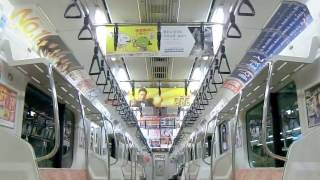 〈movie〉Billboard AD TOKYO, Japan - JR Sobu line HOT 100 Graphics...