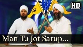 Man Tu Jot Sarup hai (Bhai Joginder singh Riar - Bhai Onkar Singh Unna sahib wale)