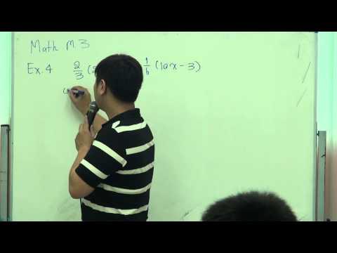 คณิต ม 3 เทอม 2 เรื่อง อสมการ part 2