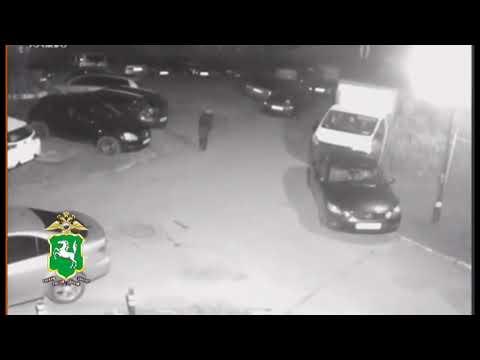 Ночью на Каштаке на женщину напали и украли сумку