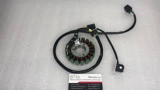 Suzuki Drz, Kawasaki Klx,обмотка генератора статор