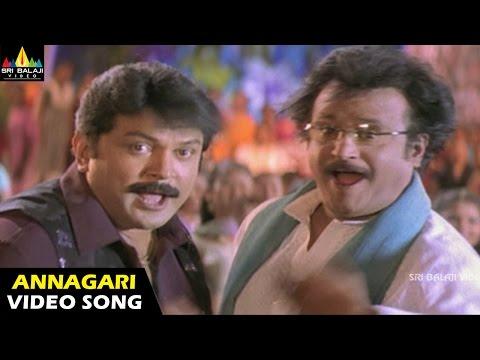 Chandramukhi Songs | Annagari Mata Video Song | Rajinikanth, Jyothika, Nayanthara | Sri Balaji Video