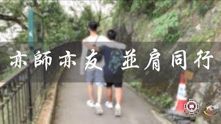 Publication Date: 2019-10-23 | Video Title: Constellate - Sponsored Walk 2