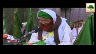 Madani Guldasta 115 - Khuwaja Ghareeb Nawaz Ki Karamat - Maulana Ilyas Qadri