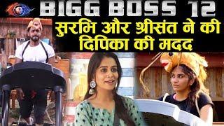 Baixar Surbhi And Sreesanth HELPS Dipika Kakar In Luxury Budget Task | Bigg Boss 12 Latest Update