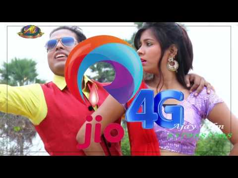 जिओ के सिम से ༺❤༻ Bhojpuri Hot Songs 2016 New ༺❤༻ Niku Nirmohi [MP3]