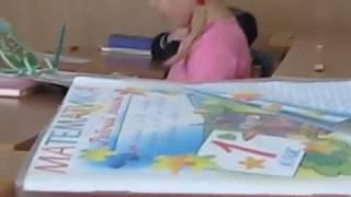 Чем занимается Ваш ребенок в школе на уроках