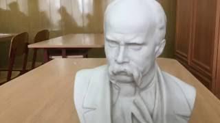 Урок посвящён открытию 7 Международного мовно-литературного конкурса имени Т.Г. Шевченка.