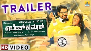 College Kumar |Official Trailer Vikki Varun, Samyuktha Hegde INew Kannada Movie 2017 | Jhankar Music