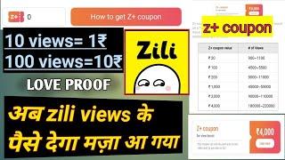 zili app se paise kaise kamaye    z+plus coupon screenshot 2