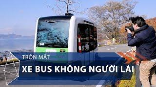 Tròn mắt với xe bus không người lái | VTC1