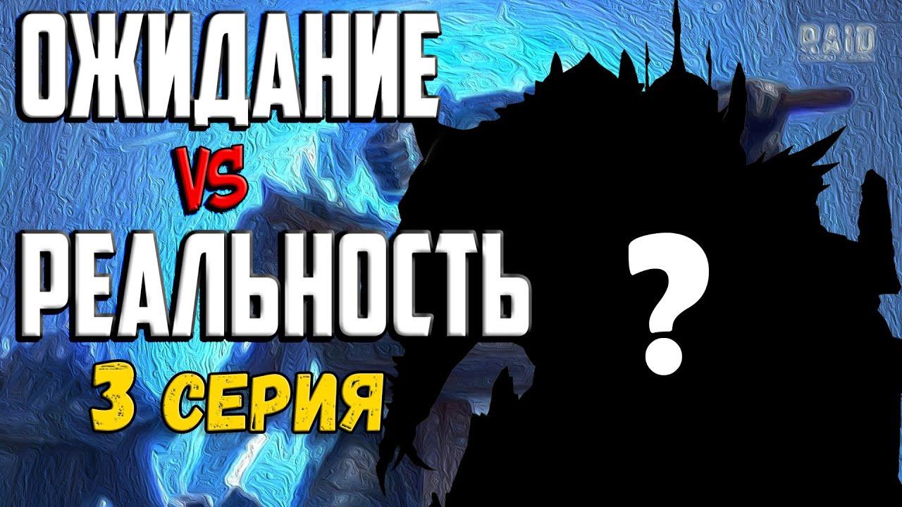 85+ СИНИХ ОСКОЛКОВ | Открытие шардов | Raid Shadow Legends