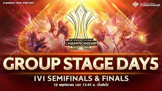 AIC 2019   Group Stage - DAY 5