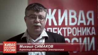 Живая электроника России 2012(, 2012-10-19T08:04:09.000Z)