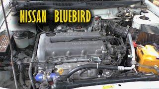 Nissan Bluebird машина - жертва электриков