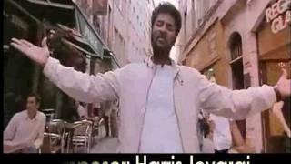Indian Copycats: Harris Jeyaraj Engeyum Kadhal