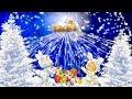 Рождественские Песни Для Детей Детские песни про Рождество Колокольчики звенят Бим бом mp3