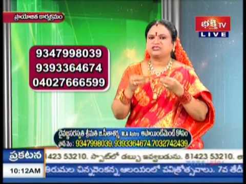 Vijayamargam 5 August 2017