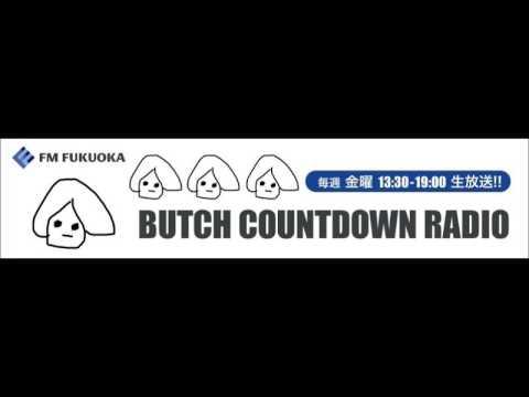 161028 Perfume のっち @ FM FUKUOKA Butch Countdown Radio