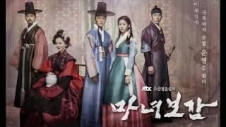 [韓劇 魔女宝鉴 OST - Part.3] 林貞熙 - (달/月)_中韓字幕
