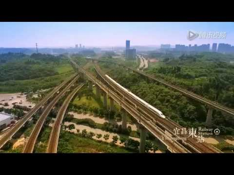China high speed rail YiChang East Railway Station