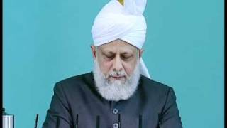 Bengali Friday Sermon 18 06 2010 Part 7 Biographies of the martyrs of Lahore 28 May 2010 (Part II)