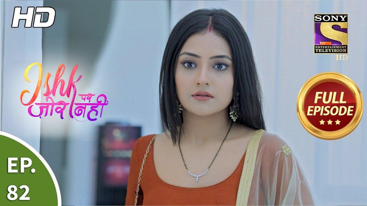 Download Ishk Par Zor Nahi - Ep 82 - Full Episode - 6th July, 2021