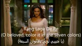 Ang Laga De- Full Song Lyrics (English subtitels+مترجمة للعربية) HD Mp3