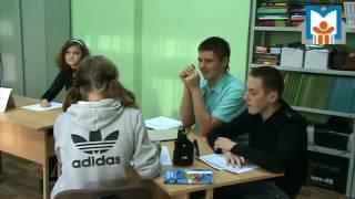 Социализация в основной школе
