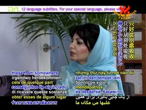 Trust in Nature's Cure with Dr. Zarin Azar (In Persian) (2/2)