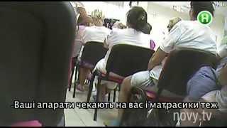 Новые секреты вербовки в секты - Абзац! - 15.10.2014