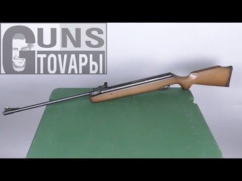 Пневматична гвинтівка Crosman Vantage NP