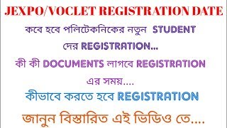 JEXPO/VOCLET REGISTRATION DATE & DOCUMENTS NEEDED IN REGISTRATION || MUST WATCH VIDEO