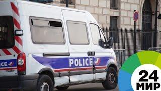 Бунт «Желтых жилетов»: полиция закрыла метро в Париже и применила слезоточивый газ - МИР 24