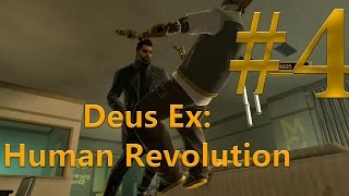 Deus Ex: Human Revolution ► Прохождение без убийств #4 ► Агрессивный гуманист