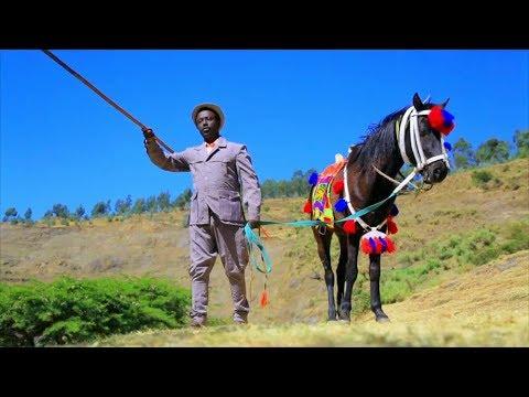 Dajanee Jaalataa: Leenci Hidhaan Hin Sarmu ** NEW 2018 Oromo Music