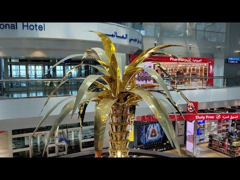 Dubai Duty Free. Dubai International Airport