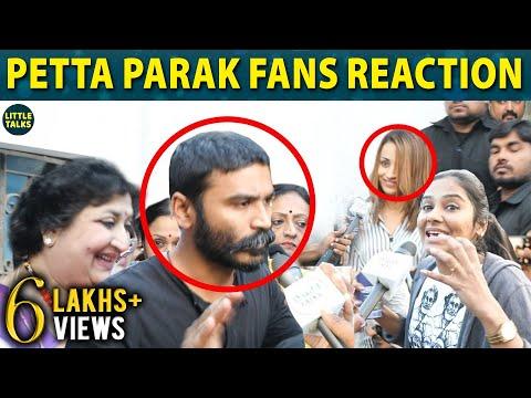 Petta FDFS Fans Reaction - Very emotional film | LittleTalks
