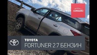 видео Toyota Fortuner › Комплектации и цены