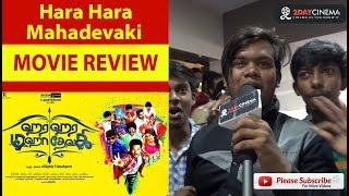 Hara Hara Mahadevaki Movie Review | Gautham Karthik | Nikki Galrani - 2DAYCINEMA.COM