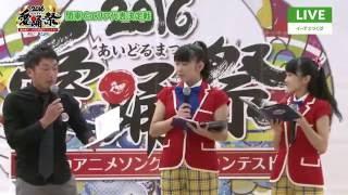 こぶしファクトリー 和田桜子 野村みな美 PLC 9:01~ イケてるハーツ 25...