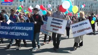 1 мая 2016 года, Северодвинск.(Праздничное шествие, торжественный митинг., 2016-05-01T12:21:00.000Z)