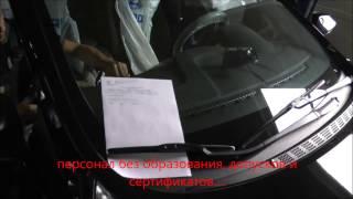 БарЫги из Богдан Авто. Hyundai. Наряд Заказ и ламастерЫ. Секс и гарантия.