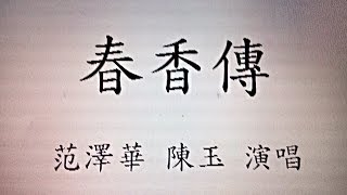 范澤華早期作品.