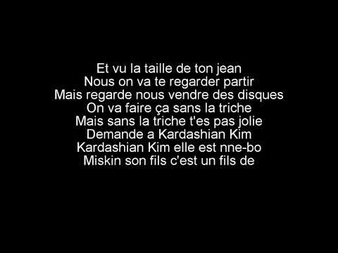 Abou Debeing Ft Dadju - C'est Pas Bon (audio+lyrics)