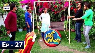 Ghar Jamai Episode 27 - ARY Digital 13 Apr