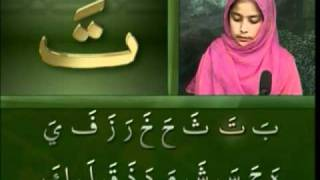 Yassarnal Quran Lesson #17 - Learn to Read & Recite Holy Quran - Islam Ahmadiyyat (Urdu)